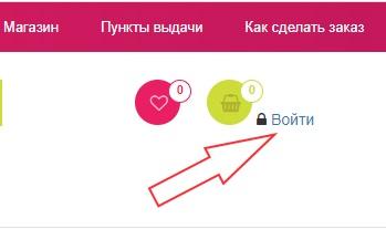 Страница регистрации пользователя